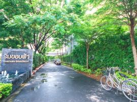Rimkhobfa Urban Resort, Samutprakarn