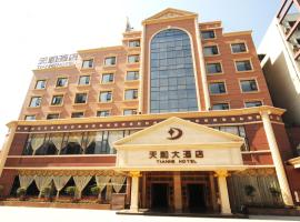 Emeishan Tianhe Hotel, Emeishan