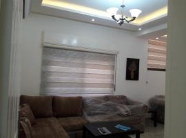 Sunny & Cosy Apartment, Amman