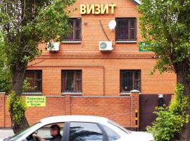 Vizit, Voronezh