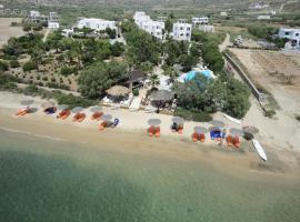 Medusa Beach Resort & Suites, Plaka