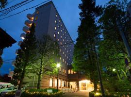 Hachinohe Washington Hotel, Hachinohe