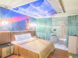 Alexander Motel, Fengshan