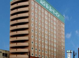 Hotel Route-Inn Kushiro Ekimae, Kushiro