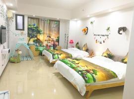 LOVE Theme Apart Hotel, Гуанчжоу