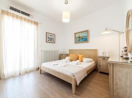 Panos Luxury Apartment, Náousa