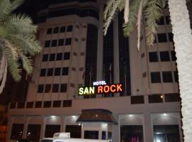 San Rock Hotel, 麦纳麦