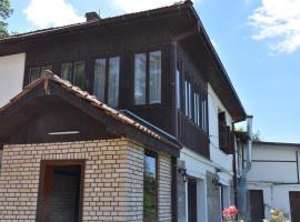 Guest House Vodno, Skopje