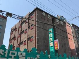 Seokcheon Motel, Gwangju