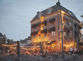Hanze Hotel Zwolle, 兹沃勒