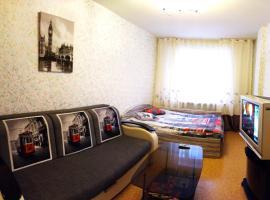 Apartment London na Bulvar Lenina, Tolyatti