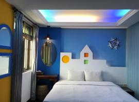Seashell Bay Guest House, Kenting