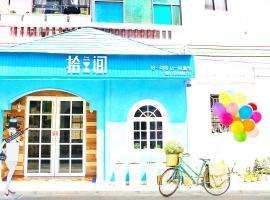 Huizhou Daya Bay Shijian Inn, Huizhou
