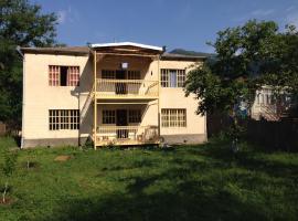 Guesthouse Villa Champion, Akhaldaba