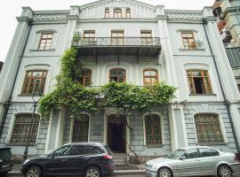 Museum Apartment Uznadze, Tbilisi