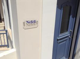 Nefeli, Agia Galini