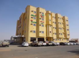 Welfare Title Hotel, Sharurah