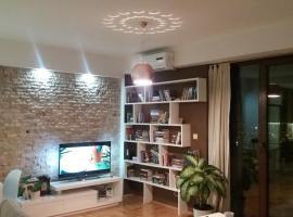Emma's Rent Apartment, Skopje
