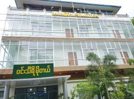 Win Thiri Hotel, Yenangyaung