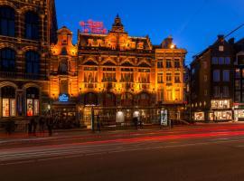 Hotel Die Port van Cleve,