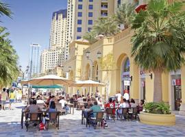 Ahlan Holiday Homes - Murjan JBR, Dubai