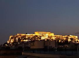 360 View Acropolis Penthouse,