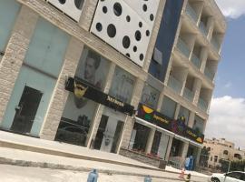 Abdoun Avenue, Amman