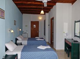 Faros Rooms, Loutrón