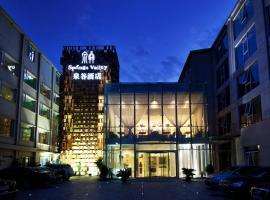 Beijing Springs Valley Hotel, 北京