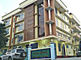 Patharda Hotel, Magway