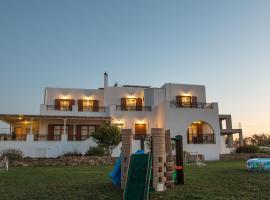 Lefteris Studios, Agia Anna Naxos