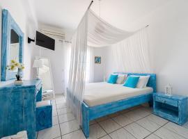 Thalia Apartments, Fira