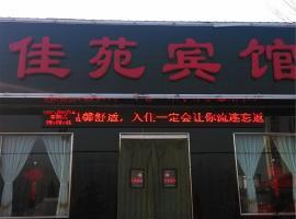 Jiayuan Inn, Gaoping