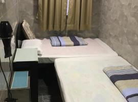 Yang Zhou Guest house, Гонконг