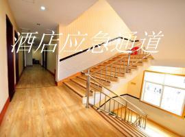 Jiuzhairen Business Hotel, Jiuzhaigou