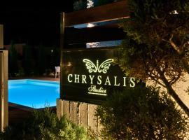 Chrysalis, Stavrós