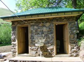 Shiringul guesthouse, Yukary-Ukhum