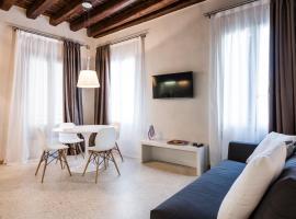 MyPlace San Marco Apartments, Венеция