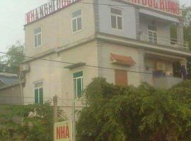 Duc Hung Guest House, Ninh Binh