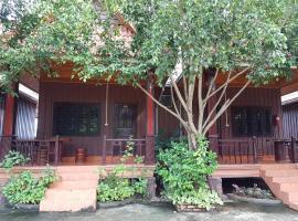 Gong Er Guesthouse, Louang Namtha