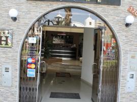 Peru Hotel & Suites, Pisco