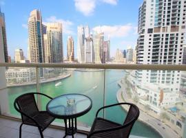 Kennedy Towers - Marina View Towers, Dubaï