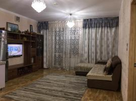Ulaanbaatar Apartment, Ulaanbaatar