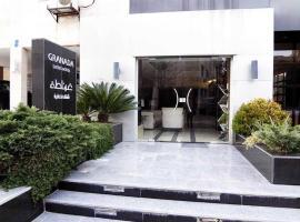 Granada FLAT- O- TEL, Амман