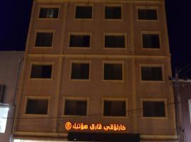 KarlovyVary Hotel Ankawa, Erbil