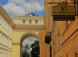 Deluxe Hotel on Galernaya, St. Petersburg