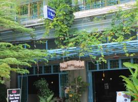 I Bed Hostel, Siem Reap