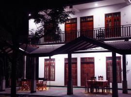 Goldan Oriale Guest House, Tissamaharama