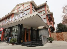 Ane Grand Hotel, Dujiangyan