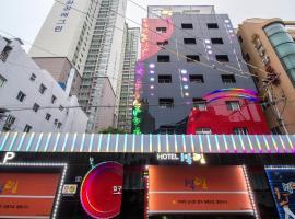1Night 2Days Hotel, 釜山市
